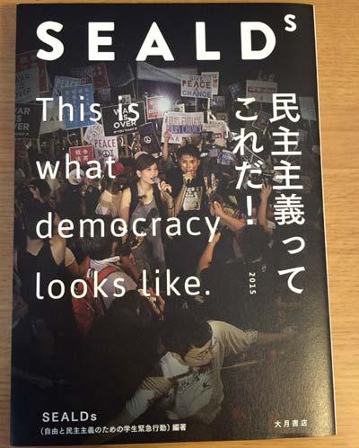 sealds02_