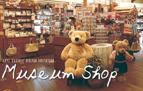 teddybear14