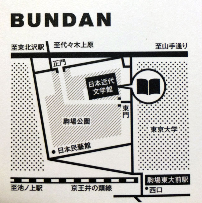 BUNDAN COFFEE & BEER>