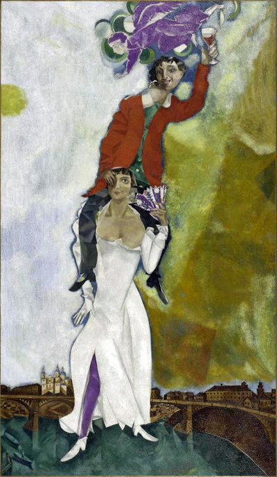 pompidou_chagall
