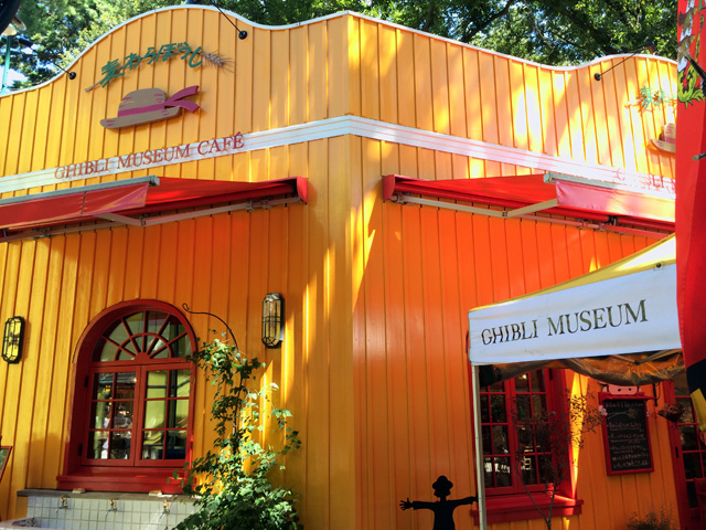 ghibli-museum-cafe-appearance