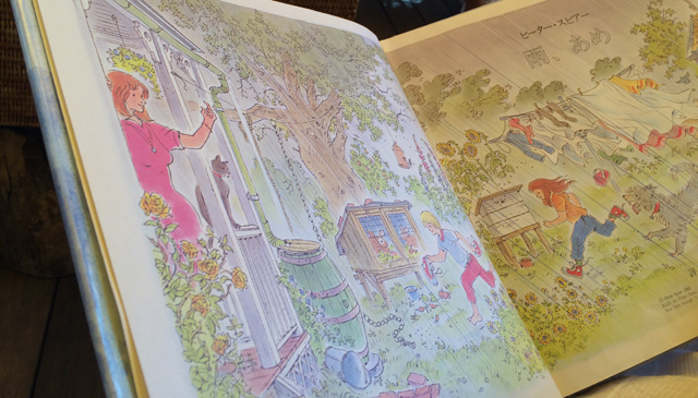 ghibli-museum-picture-book