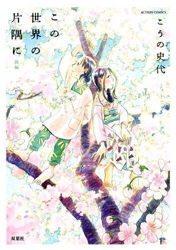 suzu_rin_comic