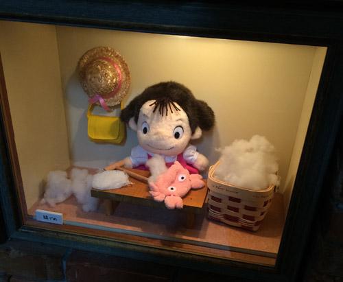teddybear03