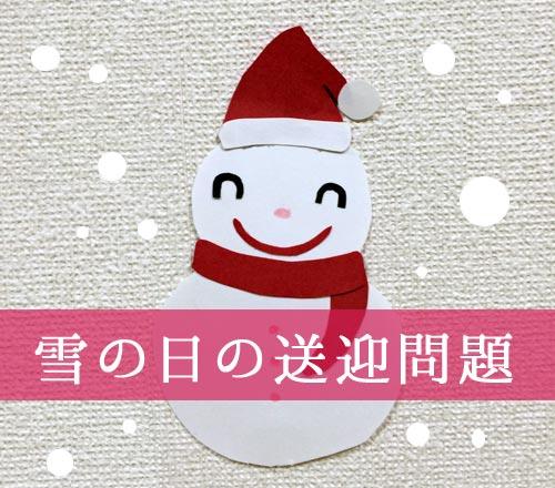 yukidaruma01