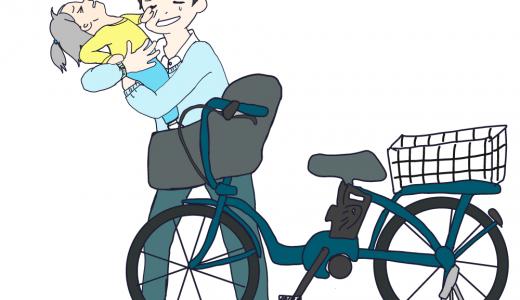 2才が子ども乗せ自転車に乗らない!嫌がる子を乗せるコツを紹介