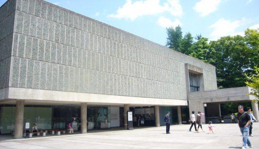 【世界文化遺産】ル・コルビュジエ設計の国立西洋美術館の魅力とは?