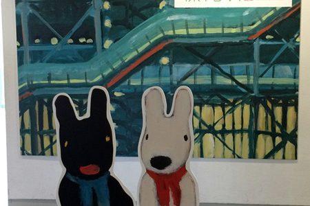 ポンピドゥーセンター傑作展の感想と作品紹介|セラフィーヌ・ルイに衝撃