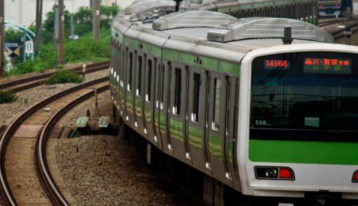 長時間の電車通学はつらい|6年間で5000時間。有効活用する方法は?