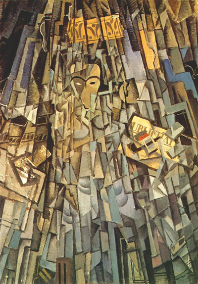 dali-cubist-self-portrait