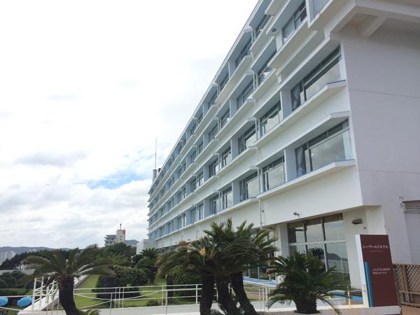kamogawa-hotel-appearance