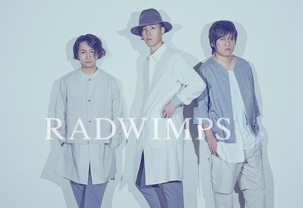 your-name-radwimps