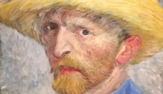 デトロイト美術館展(東京)の感想|ゴッホの自画像からピカソまで!