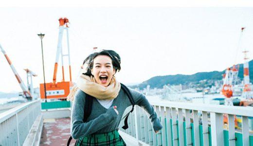 のん、改名後初の写真集は広島・呉を巡る旅。片渕監督との対談も!