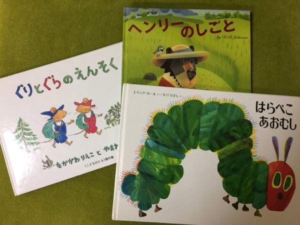 Hiragana picture book01
