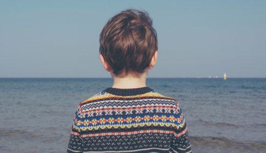 3歳児のワガママにイライラ!どう対処すべき?冷静になる方法は?