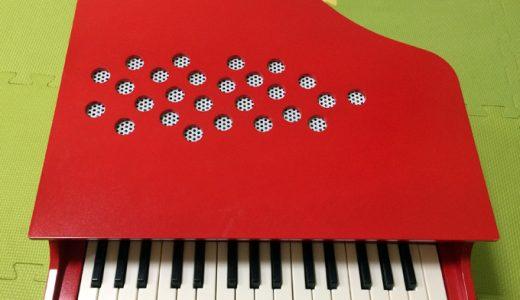 カワイのミニピアノの感想|3歳娘が夢中に!大人も遊べるよ。