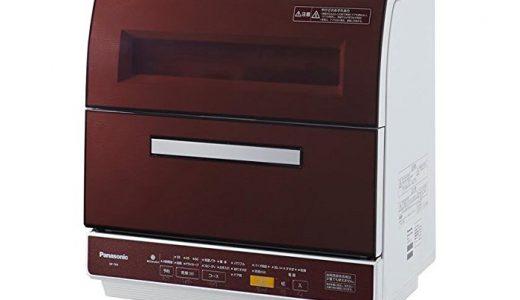 賃貸でもOK!据え置き型の食洗機を使ってみた感想