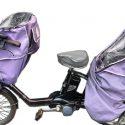 ラキア(LAKIA)の自転車レインカバーを3年使ってみた感想
