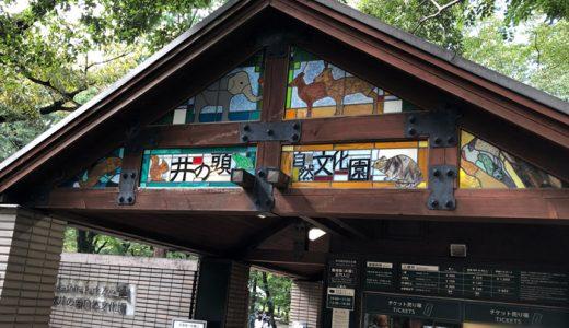 井の頭自然文化園は子連れ・赤ちゃん連れにおすすめ。トイレマップもあるよ。