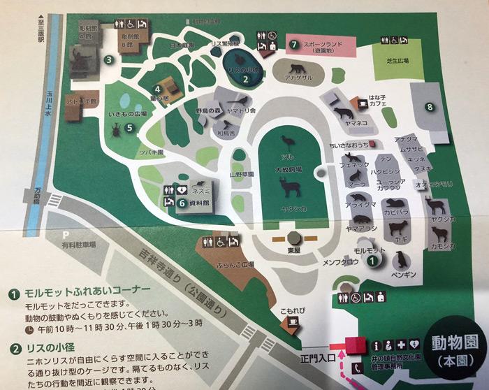 井の頭自然文化園(本園)マップ