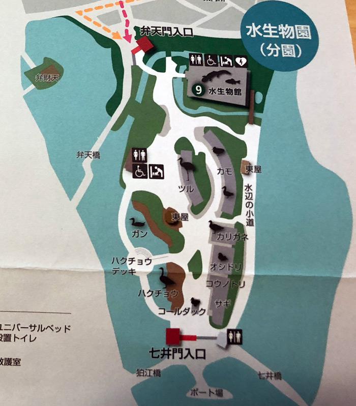 水生物園(分園)マップ