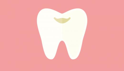子どもが前歯をぶつけて変色。神経や永久歯への影響は?