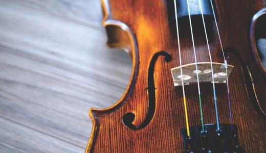 分数バイオリンのサイズアップについて。中古やレンタルもおすすめ